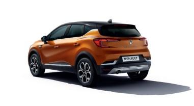 Renault Captur 2019 arrière feux bouclier échappement