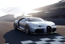 Photo of Bugatti Chiron Super Sport : la création ultime ?