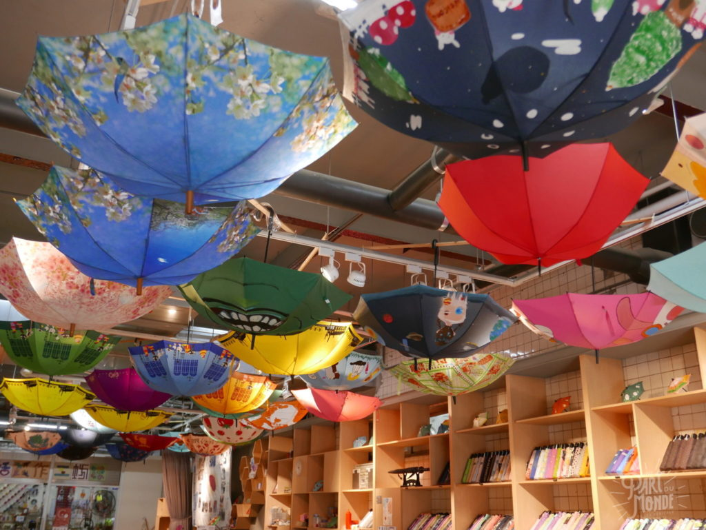 cultural and industrial park taichung umbrella