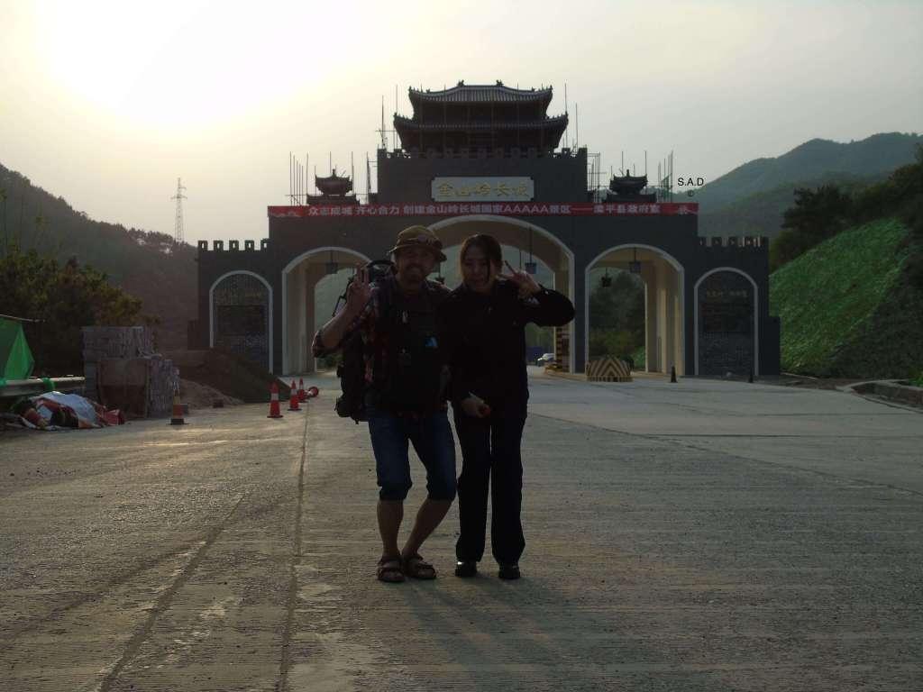 Photo_traveller_arriving_border_China