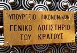 koinoniko-merisma-paradrasi