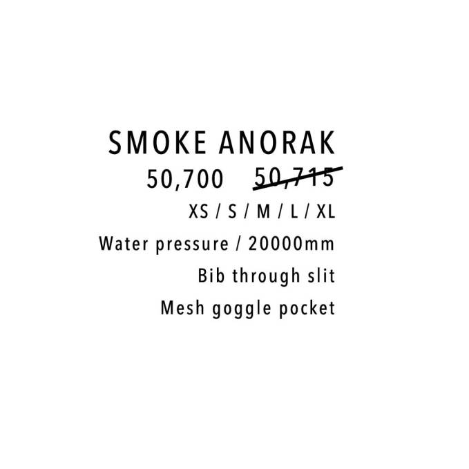 smoke-anorak-text