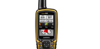Máy định vị GPSMAP 64 series