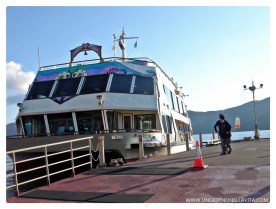 This was the boat I was on while cruising Lake Ashi.