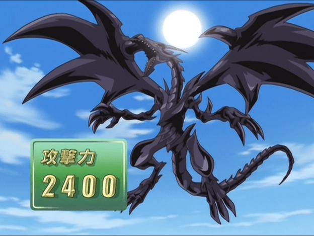 RedEyesBDragon-JP-Anime-GX-NC.png