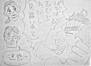 PicsArt_01-20-08.05.14