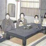 実話:いわたくんちのおばあちゃんの内容、感想【村上龍推薦絵本】