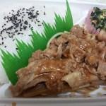 セブンイレブン「豚ロース生姜焼き弁当」を食べてみた!カロリー・値段と評判は?