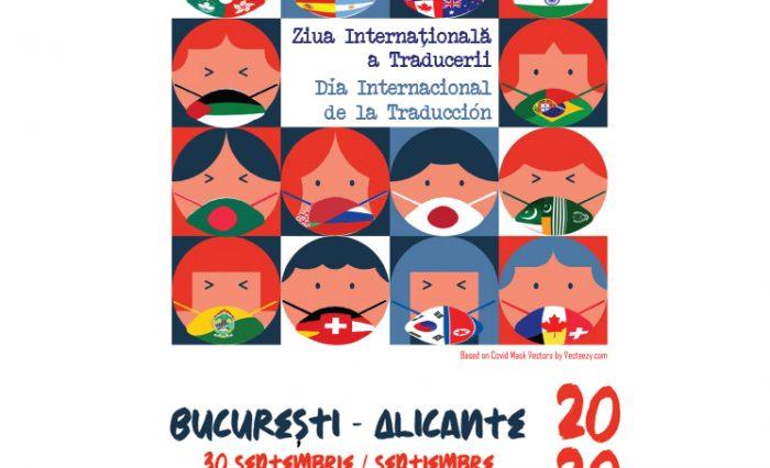 Ziua Internațională a Traducerii