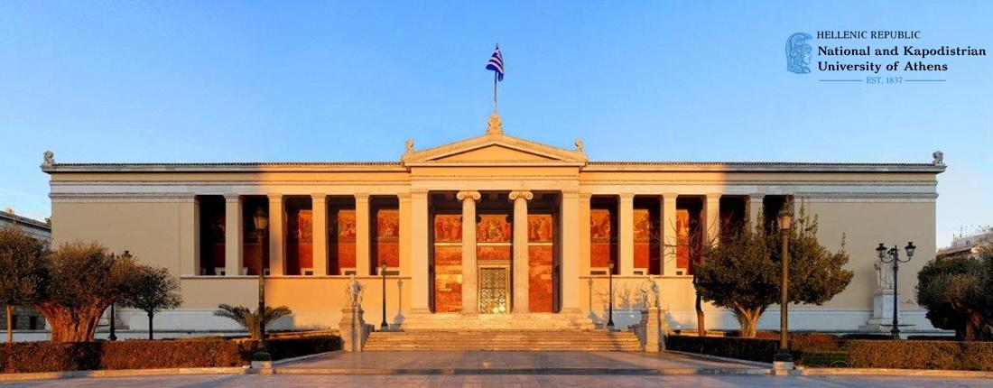 National Kapodistrian University of Athens
