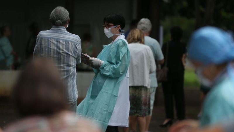 Coronavírus: Devido à pandemia, IBGE antecipa dados de pesquisa sobre mobilidade