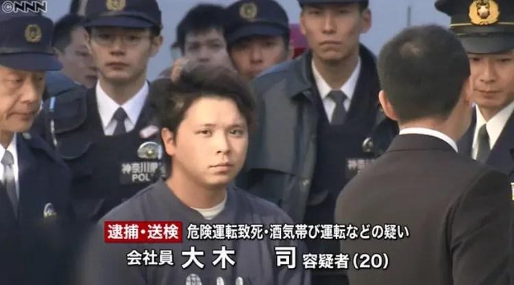 大木司容疑者の顔画像