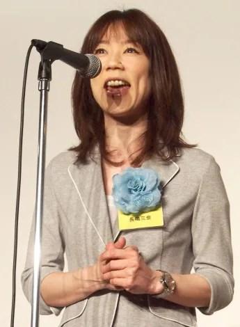 長島三奈の画像