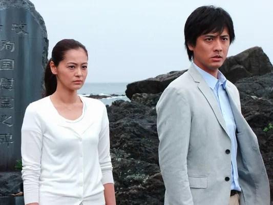 黒谷友香と中村俊介の画像