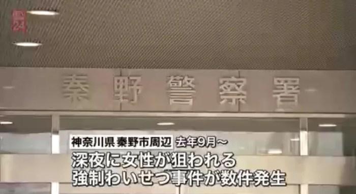 斎藤優士容疑者の画像