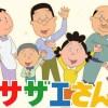 """長谷川町子 終戦直後の""""幻""""の作品発見!画像がこちら"""