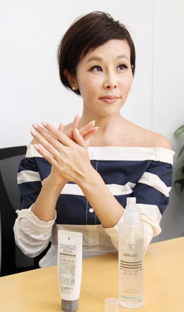 金子エミの画像