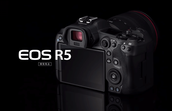 Screen_Shot_2020-02-12_at_20.52.36