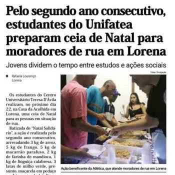 Veja a matéria completa. Por Rafaela Lourenço do Jornal Atos