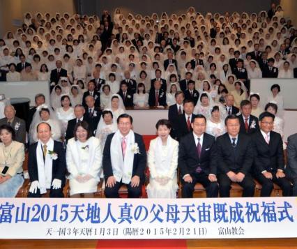富山教区で行われた祝福式の参加者(2月21日)