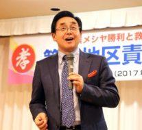 第8 地区の責任者集会に出席した宋龍天総会長 | 世界平和統一家庭連合 NEWS ONLINE