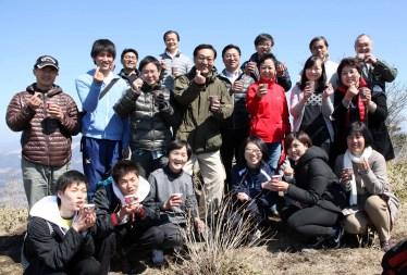 南阿蘇村の大矢岳に登った李海玉夫人ご一行 | 世界平和統一家庭連合 NEWS ONLINE