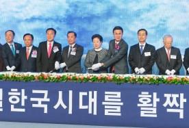 韓国紙セゲイルボ創刊30周年記念式で記念写真|世界平和統一家庭連合News Online