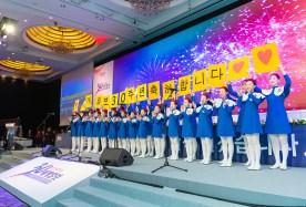 韓国紙セゲイルボ創刊30周年記念式でリトルエンジェルス芸術団団員が祝歌 世界平和統一家庭連合News Online