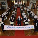 第1地区 真のお母様(韓鶴子総裁)自叙伝感想文コンクール表彰式