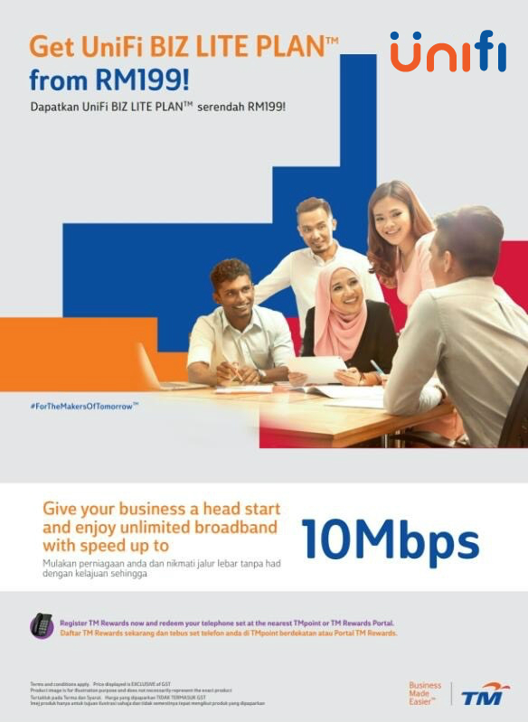 UniFi Business Lite Promotion