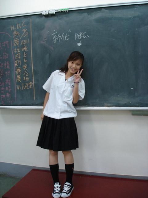 新化高中4