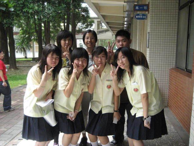 興國高中7