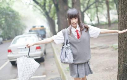 慈明高中 x 深愛著