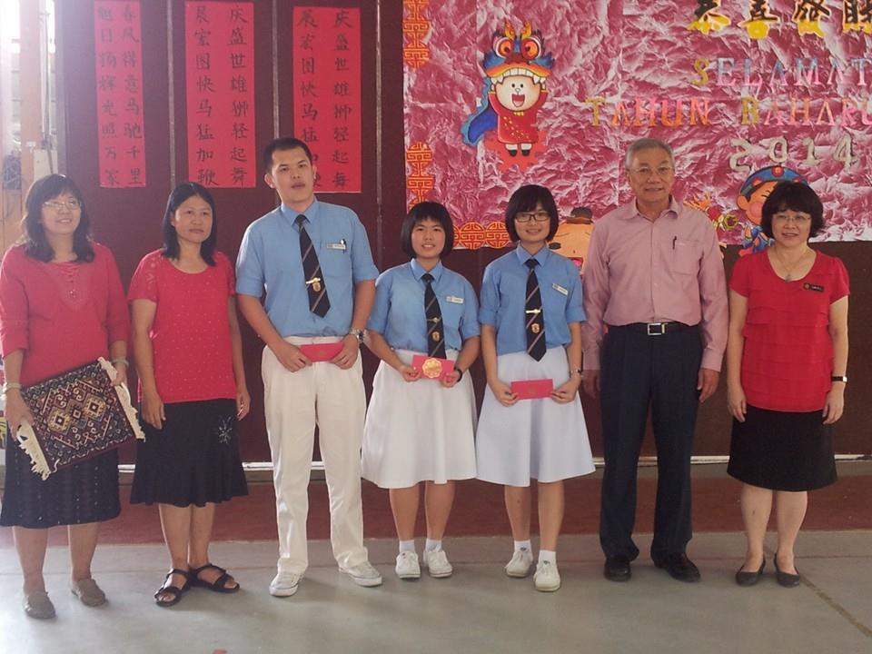 吉蘭丹中華國民型中學9