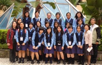 香港本島 — 中西區各中學最好看的3款制服