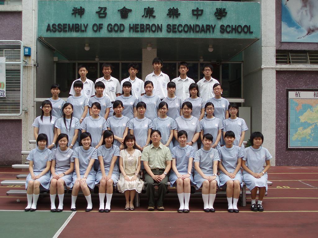 香港新界 -- 大埔區各中學制服介紹