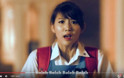音樂 MV: Merdeka Shuffle 4.0- 來看活生生(?)的馬來西亞制服