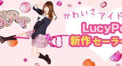 【制服穿搭】日本高中生制服好可愛,如何購買?(品牌介紹下篇)