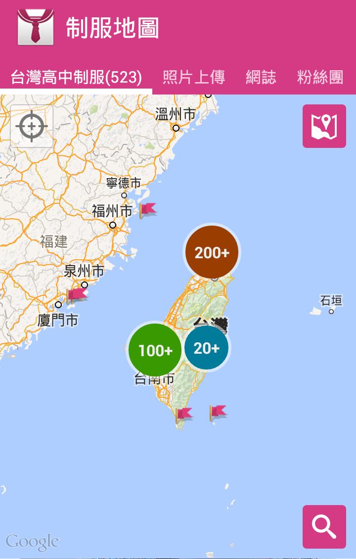 制服地圖 v 2.0.6