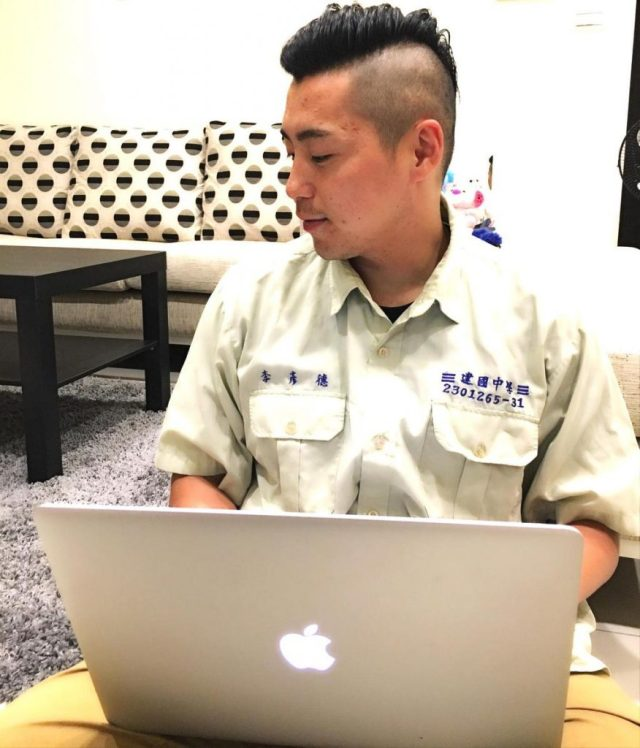建國中學 Alan Li