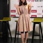 AKB48藤江麗奈來台宣傳電影《恐怖の中身》,期盼自己的演技能被更多人看到