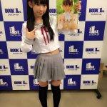 合法蘿莉長澤茉里奈第一本寫真集「20歳の約束」跟大家見面啦!