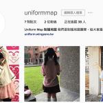 制服地圖 Instagram 帳號開啟囉,快來追蹤我們吧