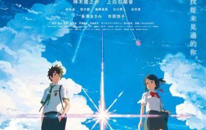 《你的名字》 IMAX 版台日將同步  1 月 13 日至 19 日上映