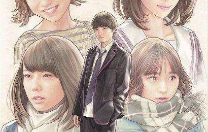 """桂正和繪製的『I""""s』真人版 Blu-rayBOX 角色插畫"""