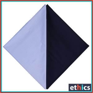 Office-Uniforms-Fabrics-Set-Blue-16