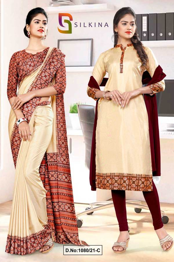 beige-rust-printed-blouse-concept-polycotton-raw-silk-saree-salwar-combo-for-college-uniform-sarees