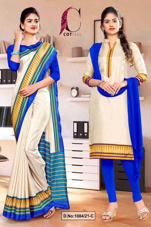 cream-blue-plain-gala-border-polycotton-cotfeel-saree-salwar-combo-for-workers-uniform-sarees-1084