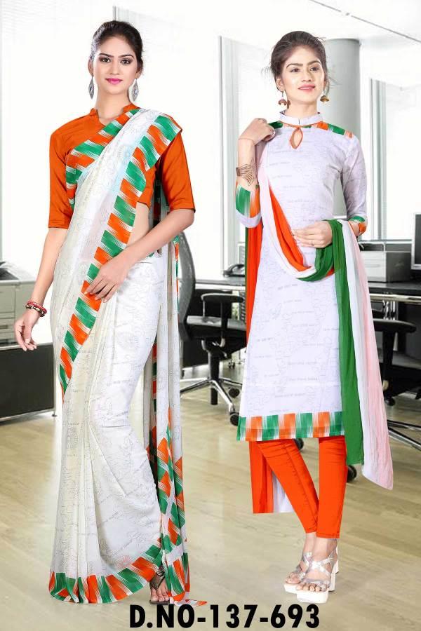 tricolour-border-georgette-uniform-sarees-salwar-combo-republic-day-special-137-693