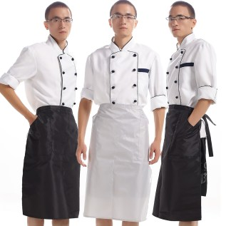 Aprons Distributors in Dubai